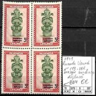 [841344]TB//**/Mnh-Ruanda-Urundi 1949 - N° 173-VAR, Masque Surcharge Déplacée, Bd4 - 1948-61: Mint/hinged