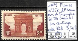 [841365]B/TB//*/Mh-c:42e-France 1929 - N° 258, 2f Brun, Arc De Triomphe (mince) Bon Centrage - France