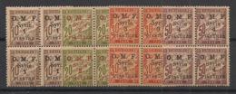 Syrie - 1920 - Taxe TT N°Yv. 5 à 8 - Série Complète En Blocs De 4 - Neuf Luxe ** / MNH / Postfrisch - Postage Due
