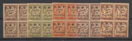 Syrie - 1921 - Taxe TT N°Yv. 9 à 13 - Série Complète En Blocs De 4 - Neuf Luxe ** / MNH / Postfrisch - Postage Due