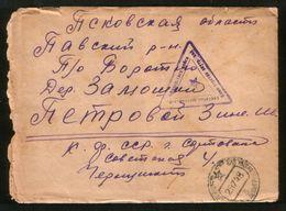 Russia USRR Railway Postmark TPO Petrozavodsk - Leningrad, Cover Military Post Sortavala (Karelian-Finnish ASSR) RARE !! - Cartas