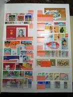 DDR Sammlung 1975 Bis 1984 Kpl. Postfrisch, Einzelsätze Ca. 626 Mi€ ! - Colecciones (sin álbumes)