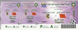 Marokko. Ticket Voetbalwedstrijd. 2012. Vriendelijke Wedstrijd. Marokko # Vitesse Arnheim Holland. Oost-tribune. Marrak - Soccer