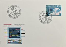 1995 FDC Weltpostverein UPU MiNr: 16 - FDC