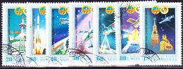 Mongolei - Erster Gemeinsamer Sowjetisch-mongolischer Weltraumflug (MiNr: 1367/73) 1981 - Gest Used Obl - Mongolia