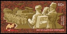 RUSSIA 2020 Stamp MNH VF ** Mi 2815 WW2 GUERRE WAR Vistula-Oder Offensive TANK KATYUSHA Communication RADIO TELECOM 2593 - Nuevos