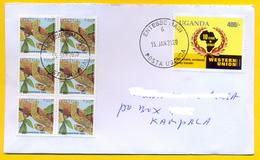 UGANDA Domestically Used Cover With UGX 400 2007 Western Union Stamp And Snake Stamps, ENTEBBE PO Postmark OUGANDA - Ouganda (1962-...)