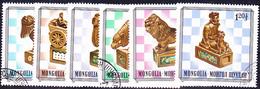 Mongolei - Mongolische Schachfiguren (MiNr: 1406/11) 1981 - Gest Used Obl - Mongolia