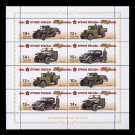 Russia 2012 Mih. 1801/04 World War II. Weapon Of The Victory. Automobiles (M/S) MNH ** - Unused Stamps