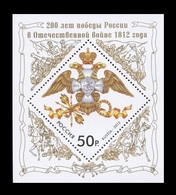 Russia 2012 Mih. 1858 (Bl.171) Bicentenary Of Victory In The Patriotic War Of 1812 MNH ** - Unused Stamps