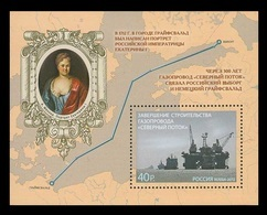 Russia 2012 Mih. 1871 (Bl.175) Gas Pipeline Nord Stream. Painting. Catherine I Of Russia MNH ** - Unused Stamps