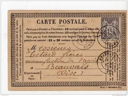 AMIENS Type 18 1878, Carte Lot 2718 1877,  Sage 15c Gris N°77 IIA - Marcophilie (Lettres)