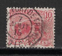Guyane  Française - French Guiana - Yvert 53 Oblitération PAQUEBOT - Scott#56 - Guyana Francese (1886-1949)