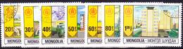 Mongolei - 60 Jahre Unabhängigkeit (MiNr: 1381/7) 1981 - Gest Used Obl - Mongolia