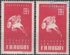 Romania 1944 - 30 DE ANI FEDERATIA RUGBY. One W.ERROR!  Extra Color. - 1918-1948 Ferdinand, Carol II. & Mihai I.
