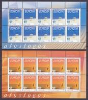 Europa Cept - 2004 - Lithuania, Lietuva - 2.Sheetlet Of 10 Set ** MNH - 2004