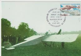 """CARTE MAXIMUM  """" VILLACOUBLAY - PAUILLAC 1ère Liaison Postale     """"  1er Jour  14 Octobre 1978 - Pauillac"""
