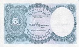 EGYPT P. 190 5 Ps 2002 UNC - Egypte