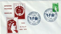 """TIMBRE Sur Enveloppe """" PARIS  FRANCE - URSS Exposition Philatélique """"  Cachet Temporaire 14/avril 1978 - Frankrijk"""