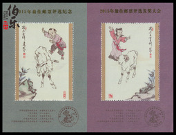2015 CHINA National Best StampS Poll NO VALUE SILK MS - 1949 - ... Volksrepubliek