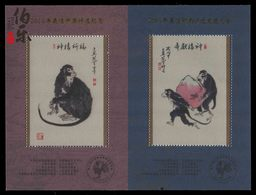 2016 CHINA National Best StampS Poll NO VALUE SILK MS - 1949 - ... Volksrepubliek