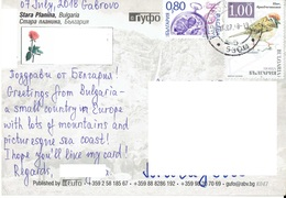 26E :Bulgaria Sparrow Bird, Stop Watch Stamp Used On  Stara Planina Multiview Postcard - Bulgaria