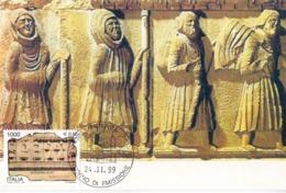 FIRENZE GIUBILEO BASSORILIEVO MAXIMUM   POST CARD  (GENN201483) - Scultura