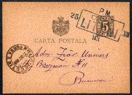 1893, Rumänien, P 24, Brief - Rumänien