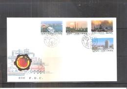 FDC China - 1988 - 1949 - ... République Populaire