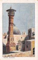 PIE-Z-LOT.SDV-19-6765 :  ALEP. ALEPPO. BLUMENHAU - Syria