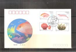 FDC China - 1992 - 1949 - ... République Populaire