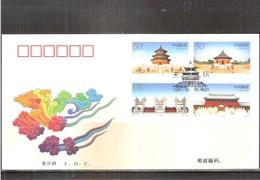 FDC China - 1997 - 1949 - ... République Populaire
