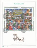 Exemplaire N°1 Feuillet Tirage Limité 500 Exemplaires Frappe Or Fin 23 Carats Bloc 73 Marché De Noël Namur Nouvel-An - Feuillets De Luxe