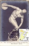 GRECE DISABOLO  REGINA ELENA ROMA   MAXIMUM   POST CARD  (GENN201500) - Scultura