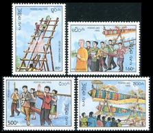176- Laos 1995  YT 1182-85 ; Mi# 1465-68 **  MNH  Rocket Festival - Laos