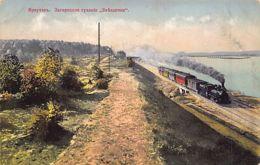 Russia - IRKUTSK - Promenade Zvezdochka (Star) - Railway - Publ. Unknown. - Russia