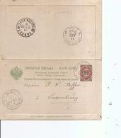 Levant Russe ( Carte-lettre De 1896 De Batoum Vers Le Luxembourg à Voir) - Turkish Empire