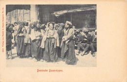 BOSNIA - Bosnian Peasant Women - Publ. Daniel A. Kajon 33. - Bosnia And Herzegovina