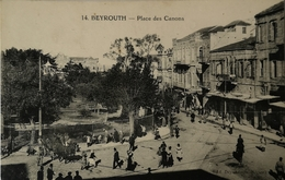 Libanon - Beyrouth // Place Des Canons 19?? - Libano
