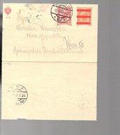 1907 10 Heller Auf 6 Heller Wien Theodor Weinrichter (709) - Stamped Stationery