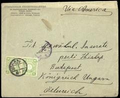 1913, Japan, 102 (2), Brief - Japan