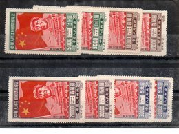 Chine ; 8 Timbres Neufs Sans Gomme - 1949 - ... People's Republic