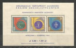 Poland 1961 Year, MNH (**), Block Mi # Blc 24 - Blokken & Velletjes