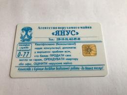 1:21 - Ukraine Chipcard - Oekraïne