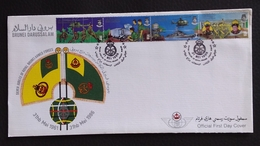 Brunei 1986 Silver Jubilee Of Royal Brunei Armed Forces FDC - Brunei (1984-...)