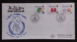 Brunei 1986 International Year Of Peace FDC - Brunei (1984-...)