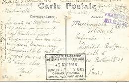 78- Cachet Hôpital Aux. N°38 à Poissy Sur CP En 1916 - Poststempel (Briefe)