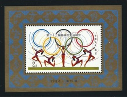 CHINA 1984 - Giochi Olimpici - Los Angeles - Block N. 32 Nuovo ** (MNH) - Cat. ? € - Lotto N.  K32 - 1949 - ... Volksrepubliek