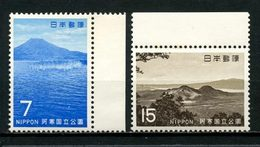 JAPON 1969 N° 955/956 ** Neufs MNH Superbes C 0.80 € Parc National Akan Monts O-Akan Iwo - 1926-89 Emperador Hirohito (Era Showa)