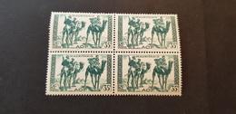 Mauritanie Yvert 82** Bloc De 4 - Unused Stamps